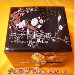 平遙推光漆器首飾盒黑底梅花圖片