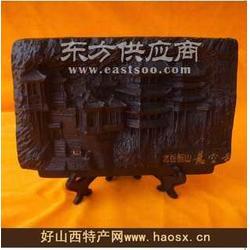 煤雕 精品浮雕大悬空寺-煤雕 特色礼品图片