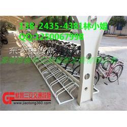 供应电动自行车摆放架室外使用说明图片