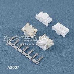 专业生产灯饰连接器PAPPHD2.0单排带扣连接器图片