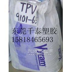 TPV 8291-85TL TPV 8291-85PA图片