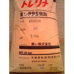 PPS-PPS 13002BK PPS 13003BKC图片