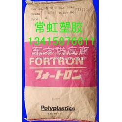日本宝理 1130A64 加纤30PPS图片