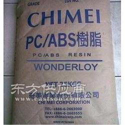 PC/ABS 台湾奇美 PC-540原产原包图片