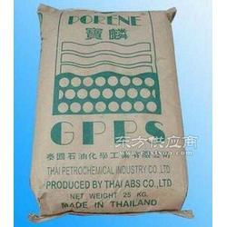GPPS 泰国石化 GP150正品优价图片