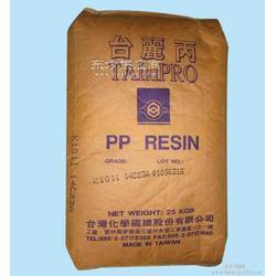 PP 台湾台化 K1035正品优价图片