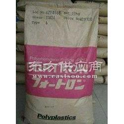 供应PPS 日本宝理 1130T71图片