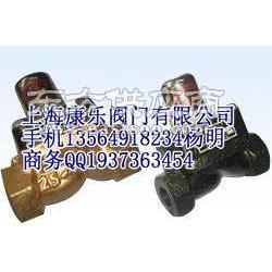 LX-1-3液流信号器阀图片