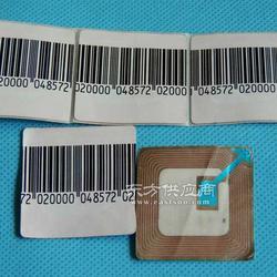 日用百货防盗软标签 条形码防盗标签 不干胶标签图片