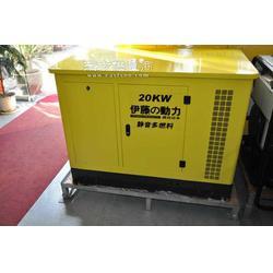 25KVA汽油发电机超静音发电机图片