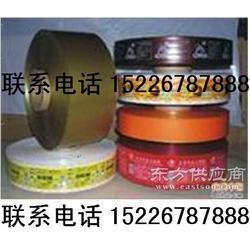 香肠包装 香肠塑料膜 火腿塑料膜图片