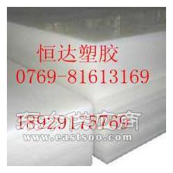 耐核辐射性UPE板18902461152图片