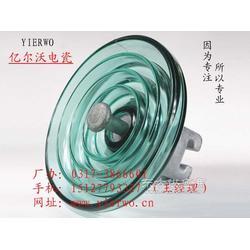 U160BP 170H玻璃绝缘子图片