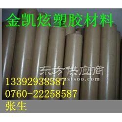 代理強度塑膠PEI棒PEI棒銷售模式PEI棒圖片