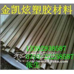 工业品塑胶PSU板PSPSU板PSU板图片