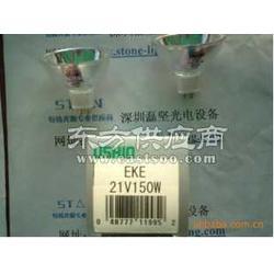 USHIO JCR12V100W卤素灯泡图片