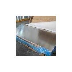 信誉供应ZAlZn11Si7D环保铸造铝合金带材棒材图片