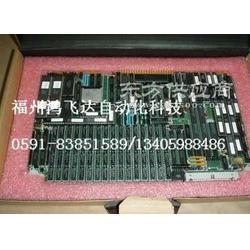 XFL522-B巨大库存年底抛售图片