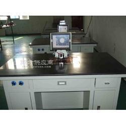 追求卓越品质印后设备CCD自动打孔机图片