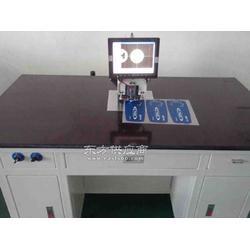 尼圣爾銷售電子貼膜輔料不干膠印刷定位自動打孔機圖片