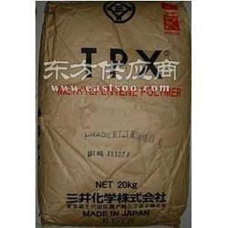 TPX 日本三井 MX004XB图片