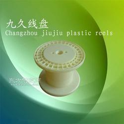 PC250塑料胶轴胶盘绕线盘图片