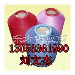 氨纶包覆纱氨纶纱线氨纶弹力纱图片
