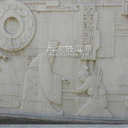 专业雕刻石雕浮雕装饰图片