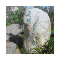 石雕自然石低价促销图片