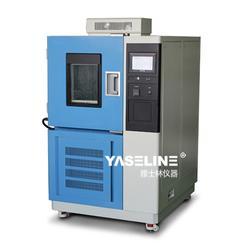 高低温试验箱进口和国产哪个好