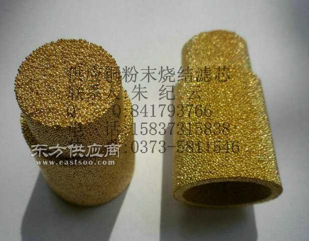 青铜滤芯烧结青铜滤芯