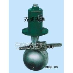 UQK-03防爆浮球开关BUQK-02浮球液位控制器图片
