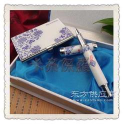 青花真瓷笔青花瓷名片盒图片