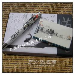 泼墨笔/泼墨名片盒/泼墨两件套图片