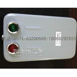 QC20-3/H图片