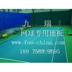 九瑞網球PVC地板圖片