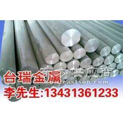 1.7160 1.7149 1.7201 钢材 材料 板棒提供图片
