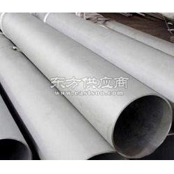 大口径耐高温不锈钢软管310S厚壁耐高温不锈钢软管图片
