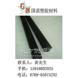 进口MPPO棒材长期供应MPPO棒材图片