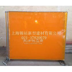 焊接防护屏pvc硬质遮弧板遮弧帘图片