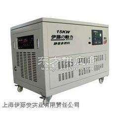 12kw燃煤发电机多然发电机图片