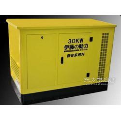 30千瓦静音式汽油发电机超市应急汽油发电机图片