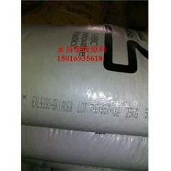 WH9A320超韧耐寒供应PC美国GE报价塑胶原料现货图片