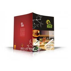菜谱设计 个性菜谱制作 酒店菜谱设计制作一体化服务图片