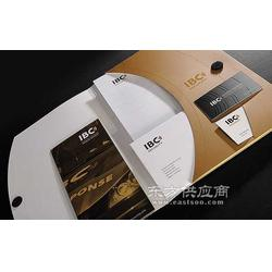 提供专业彩色封套设计封套插页制作设计产品画册封套图片