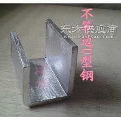 泛华生产精品不等边u型钢图片