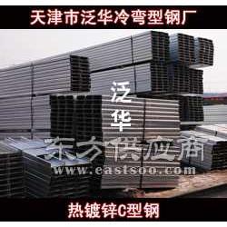 热镀锌c型钢的优点厂家在线解答图片