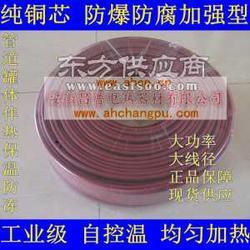 昌普阻燃 电伴热带 加强型 电热带加热带 伴热电缆图片