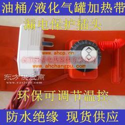昌普硅橡胶油桶加热带 220V伴热带 电加热带 发热丝图片