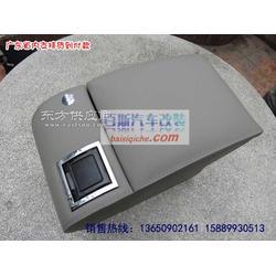 尼桑NV200扶手箱日产NV200扶手箱日产NV200扶手箱图片